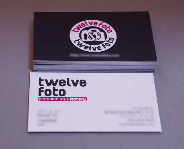 twelvefoto-businesscard