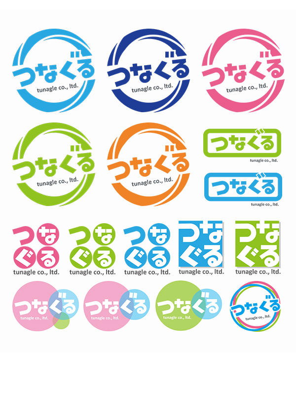 tunagle-logos-2