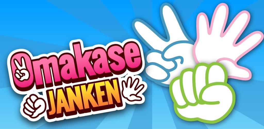 Omakase Janken app